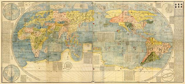 Wereldkaart Chinees 1602 Kunyu Wanguo Quantu